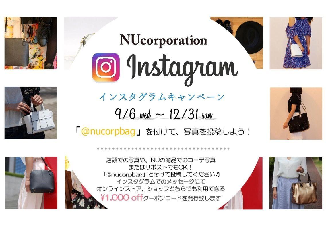 インスタグラムキャンペーン | NUshop