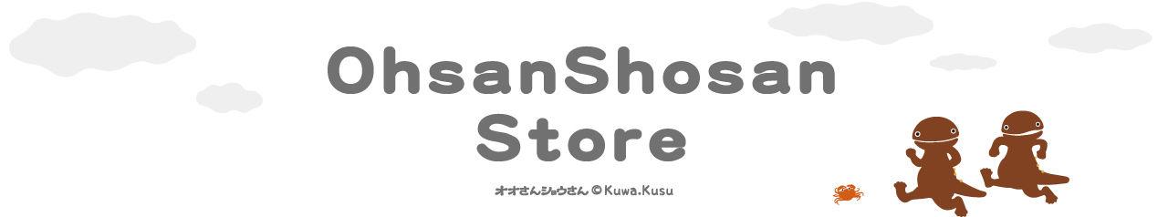 OhsanShosanStore