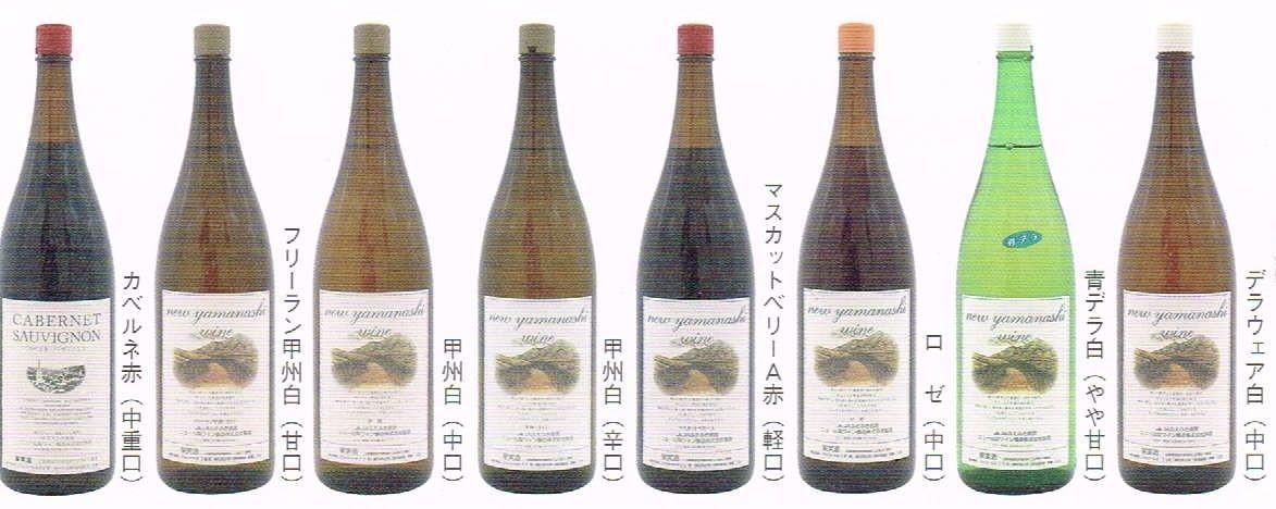 告知:地元ワイン販売しています