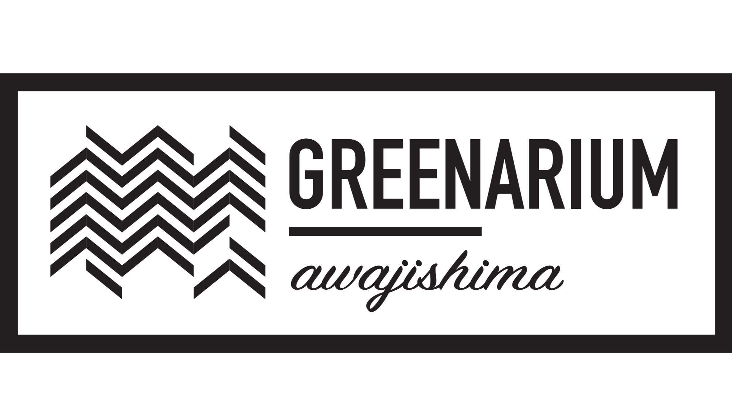 GREENARIUM STORE