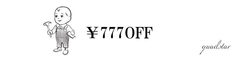 ¥777OFF