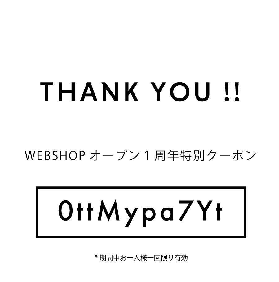 WEBSHOP 1周年!
