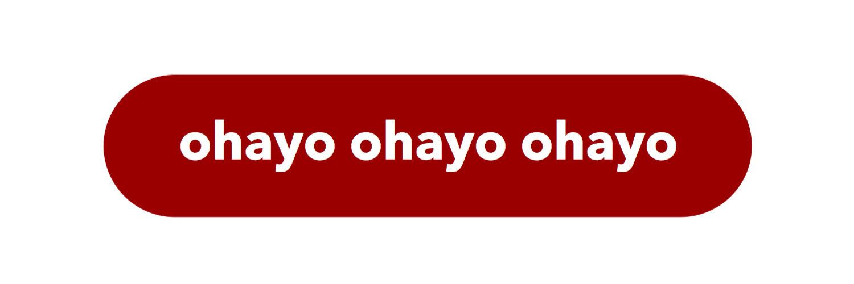 chiroru web shop
