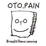 パンと季節のジャムの定期便 オオトパン