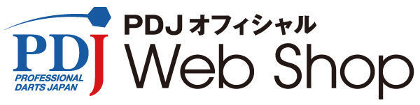 PDJオンラインショップ