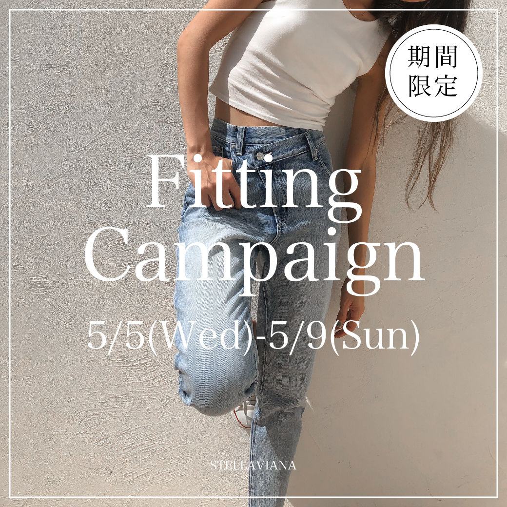 FittingCampaign