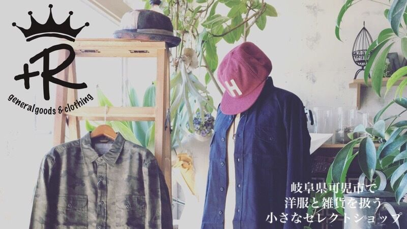 +R generalgoods & clothing