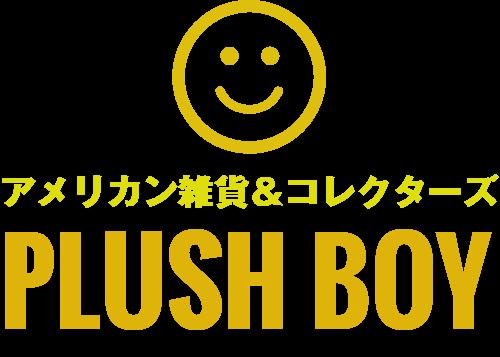 PlushBoy ショッピング!!