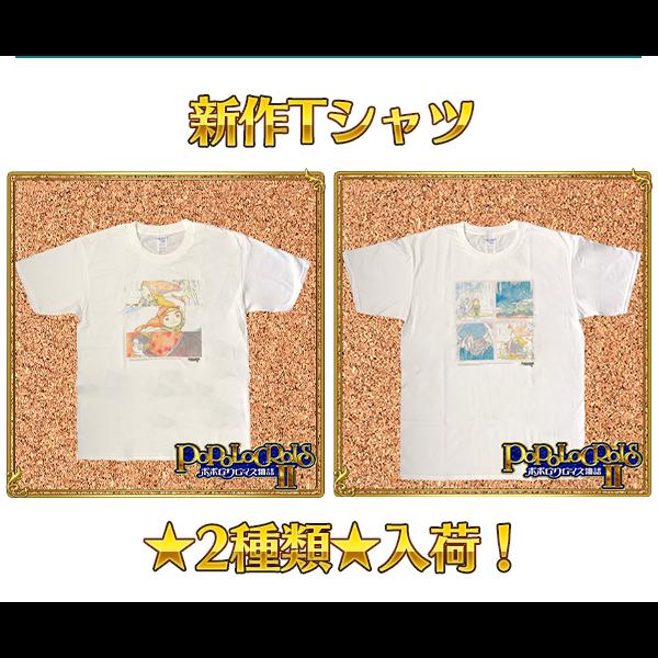 新作のTシャツ★2種類★入荷!