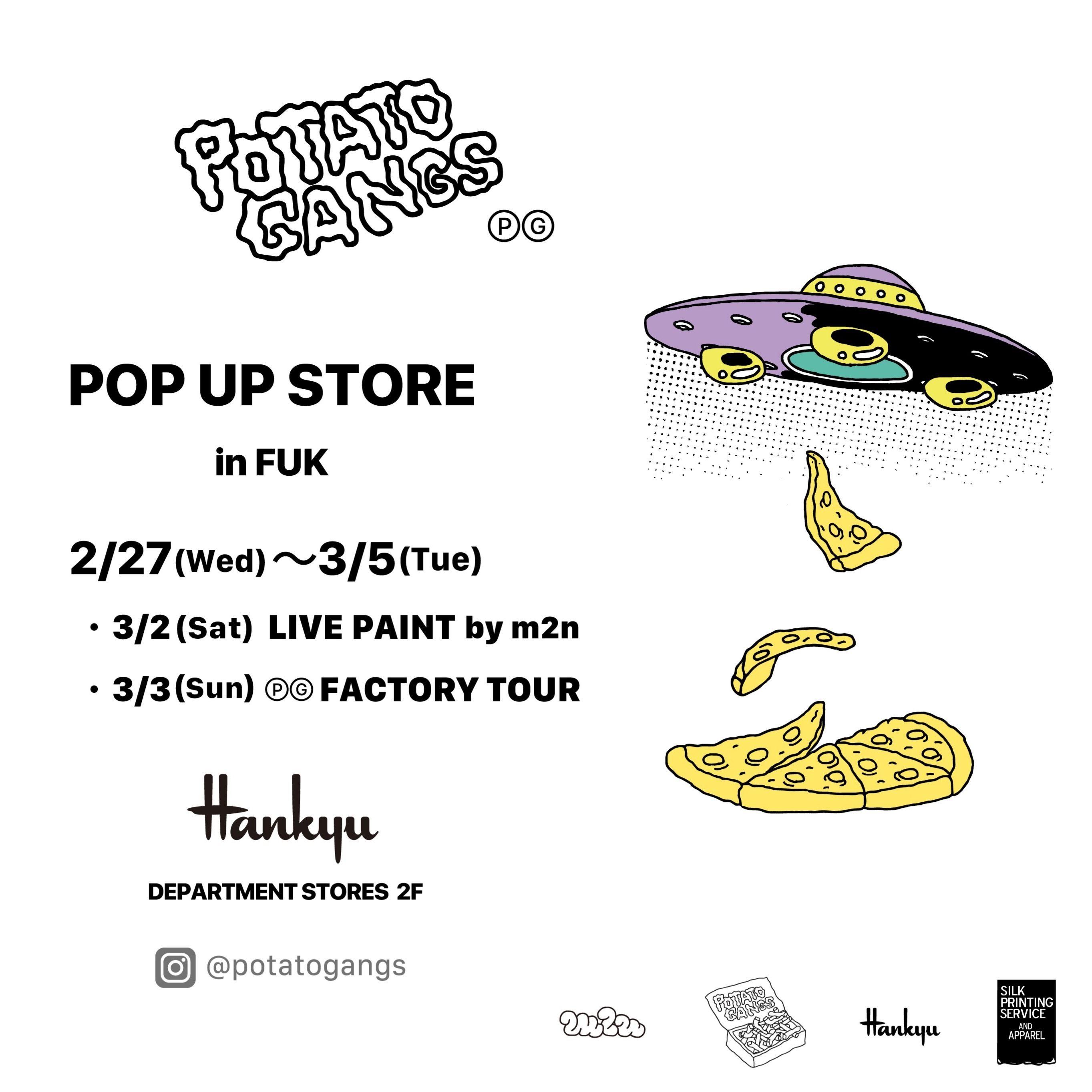 POP UP & EVENT