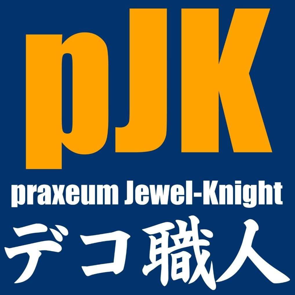 praxeum Jewel-Knight