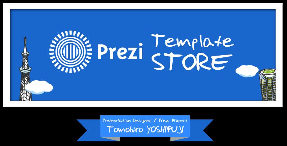 prezi template store
