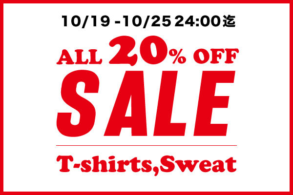 ALL 20% OFF