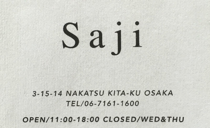 Saji&Pure Book inn&PatisserieNAHOCHAN