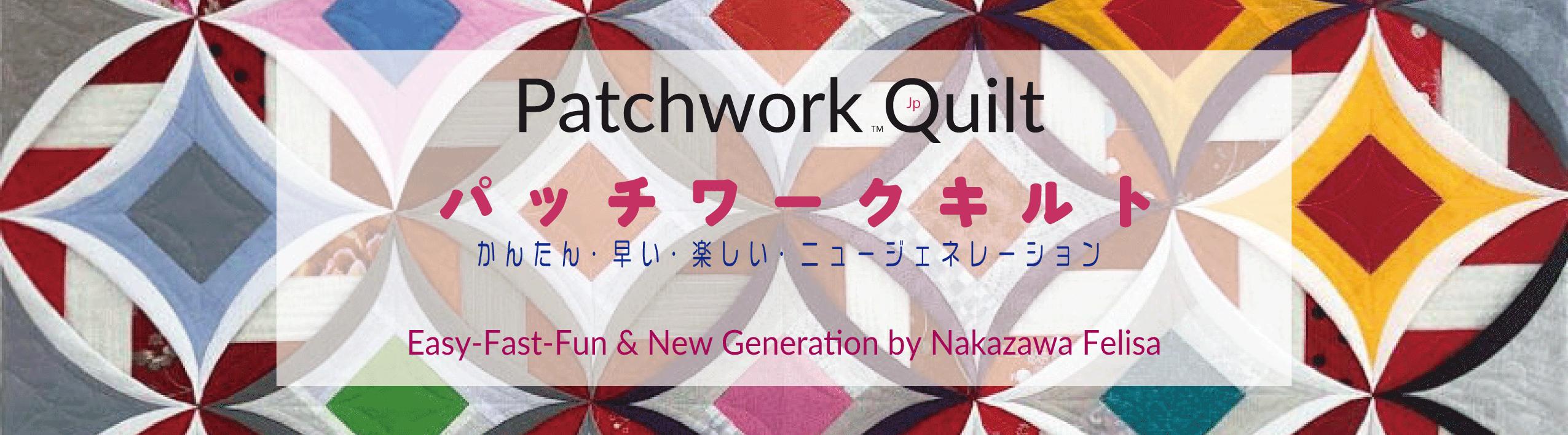 パッチワークキルト Patchwork Quilt Jp