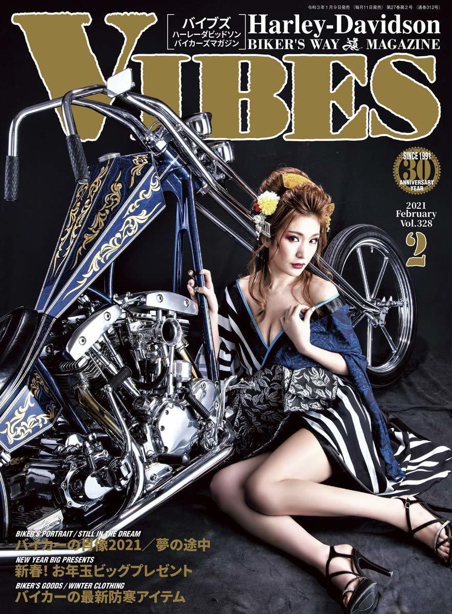VIBES最新号のお知らせ