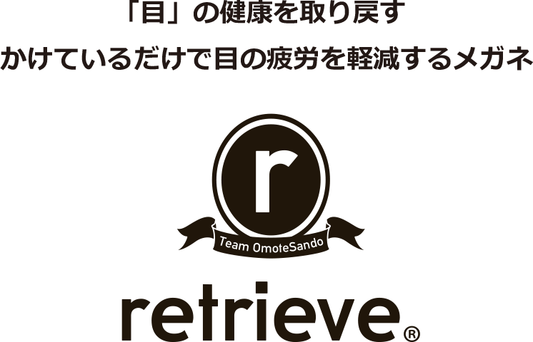 retrieve Team Omotesando