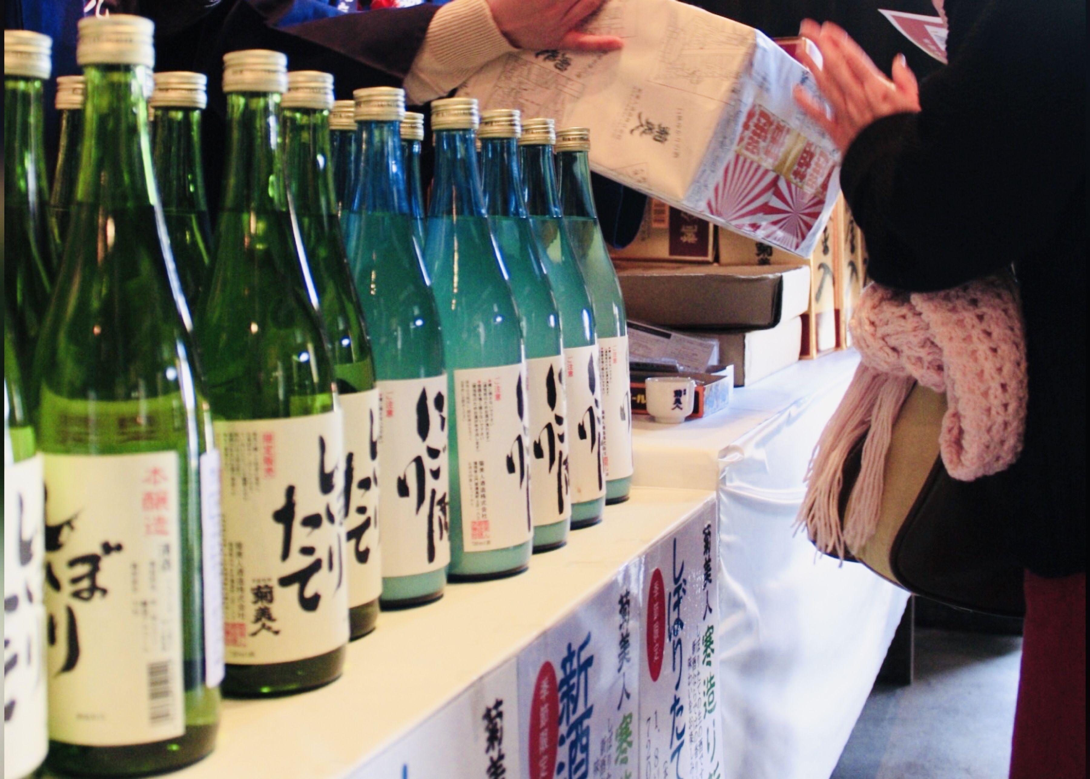 オンライン酒蔵びらき開催中!!