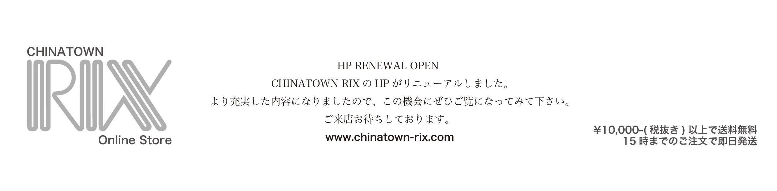 CHINATOWN RIX OnlineStore