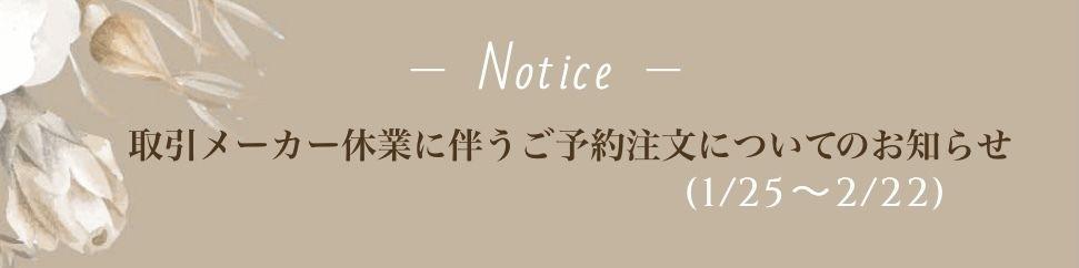 ⁑ご一読お願い致します⁑