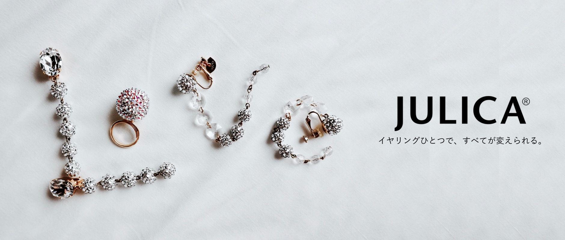 JULICA公式オンラインブティック