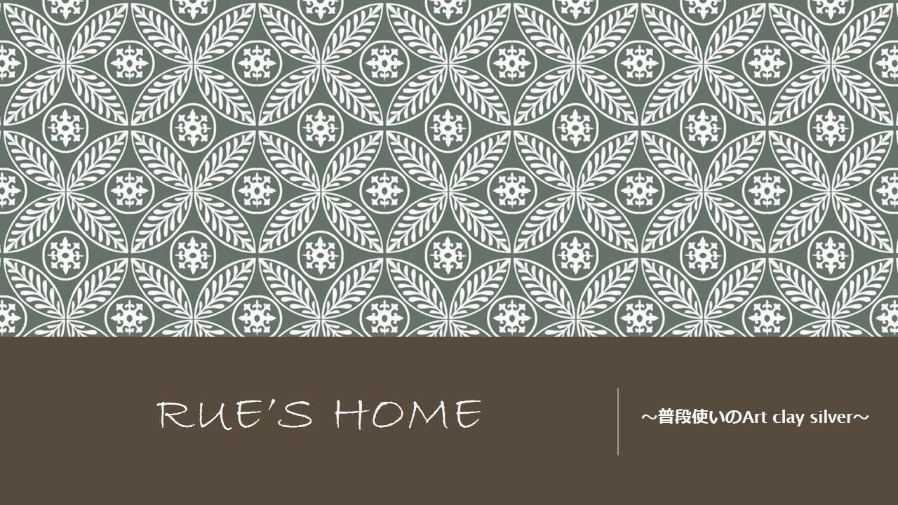 Rue's home