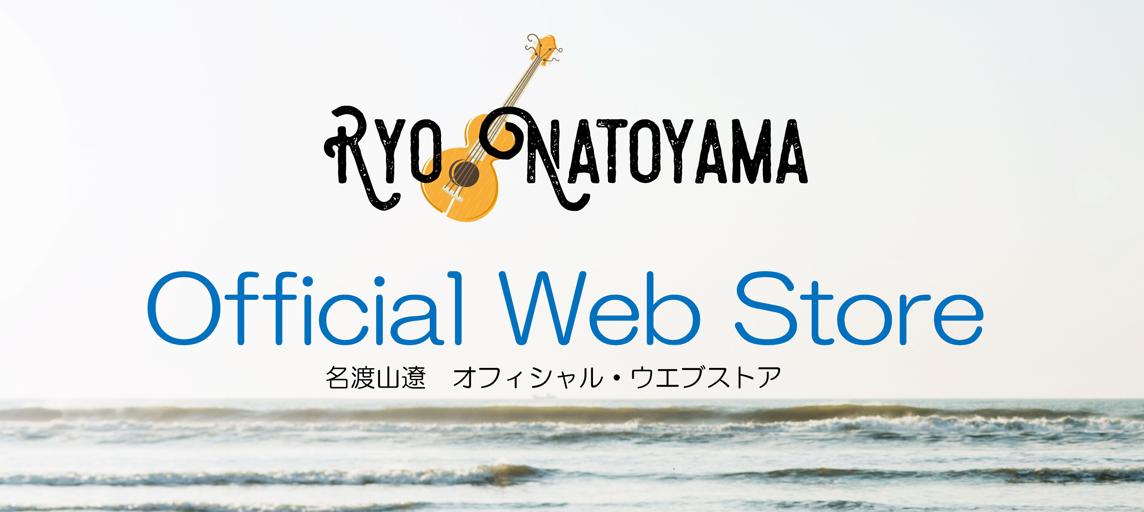 ryonatoyama-official