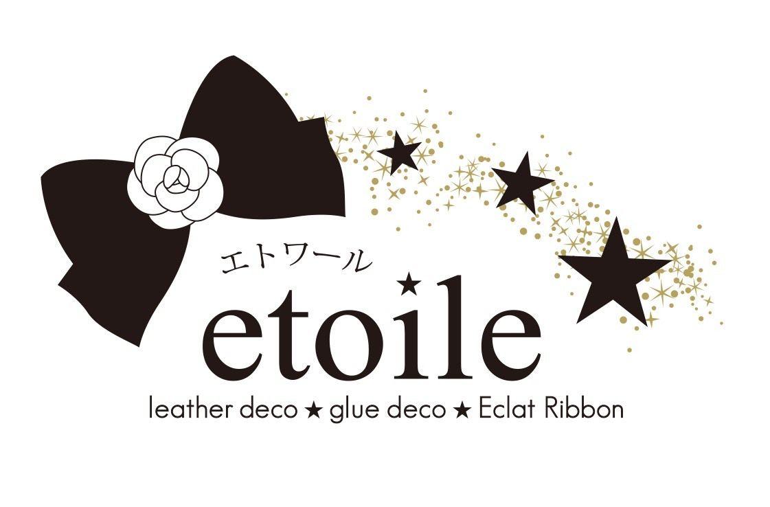 etoile エトワール★