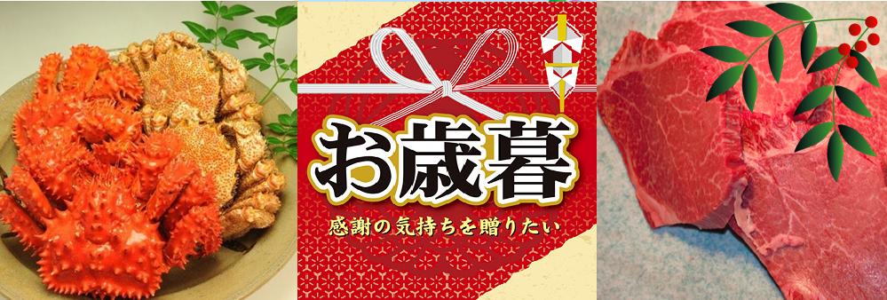 坂本ストアー オンラインショッピング