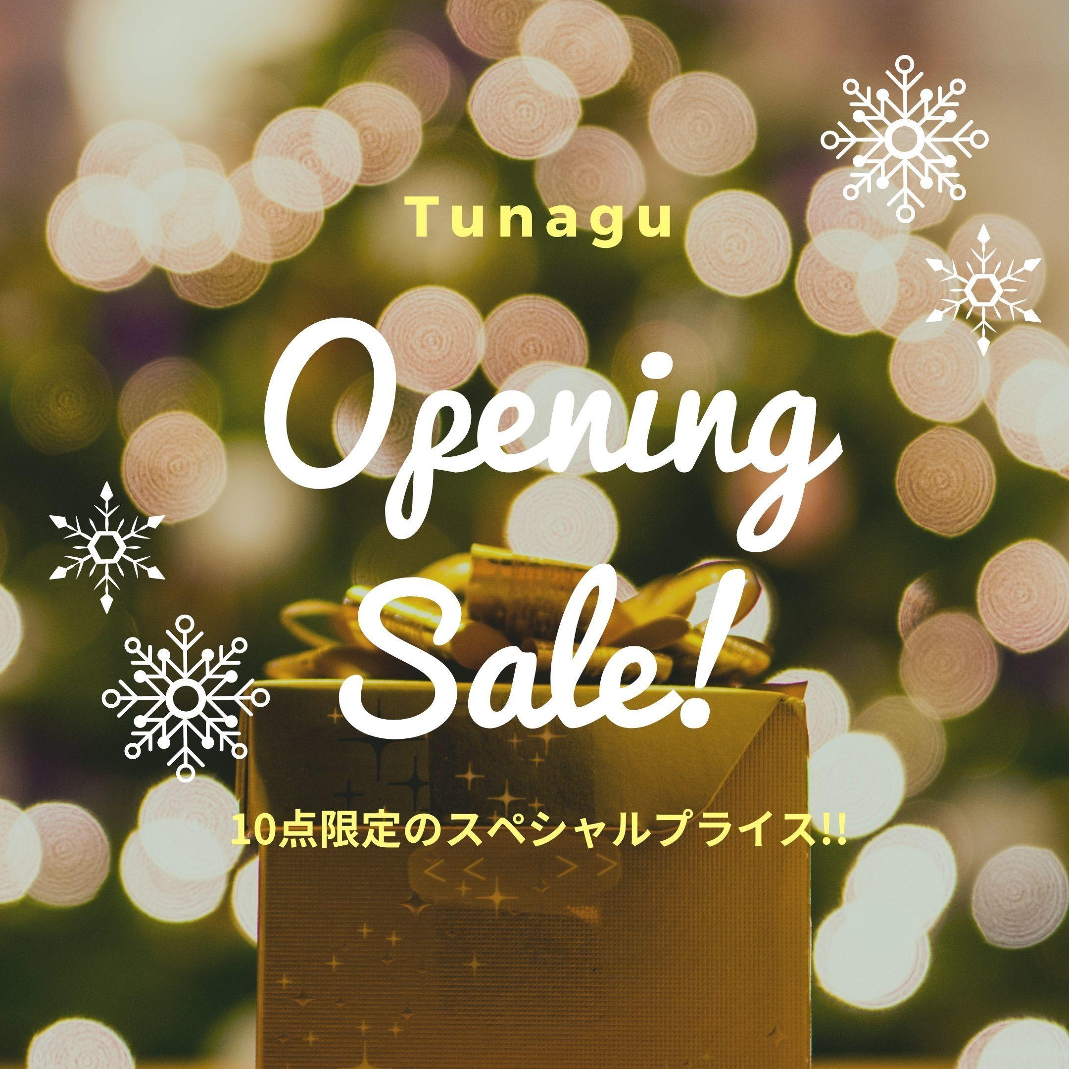 new open!