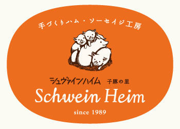Schwein Heim