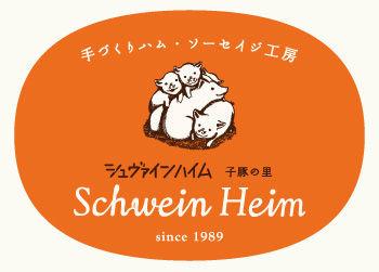 Schwein Heim
