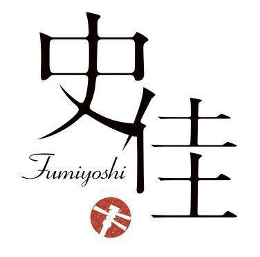 史佳Fuymiyoshi official webshop