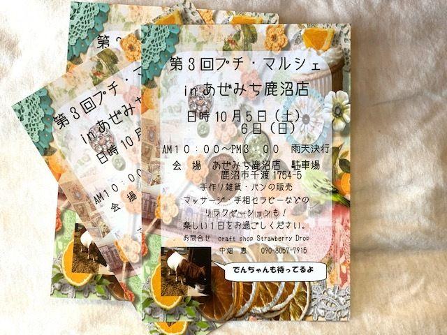 ◆◇イベント参加のお知らせ◆◇