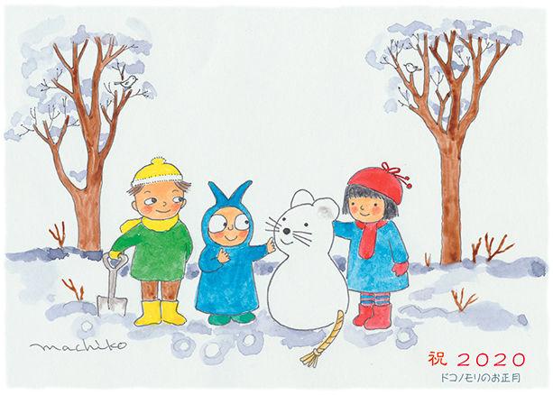 冬季限定 サプライズクーポン
