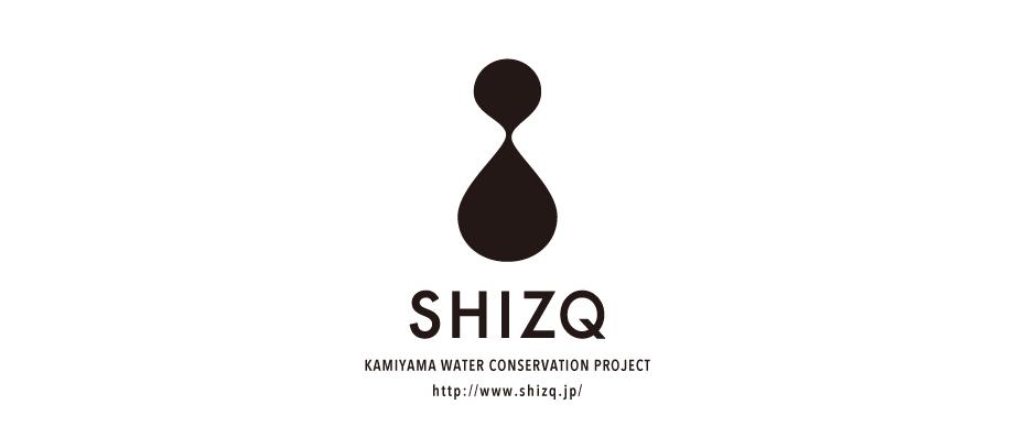 SHIZQ