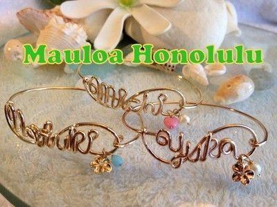 Mauloa Honolulu