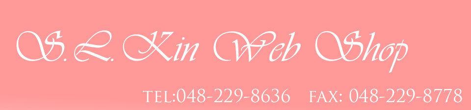 S.L.Kin Web Shop