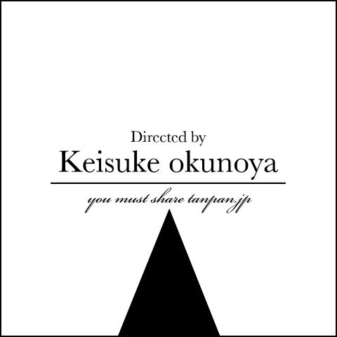 Keisuke okunoya