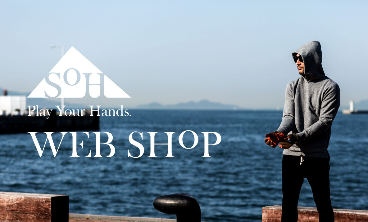 SoH ONLINE STORE