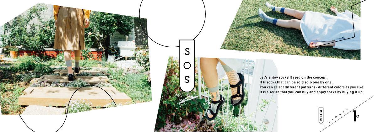 sossocks's STORE