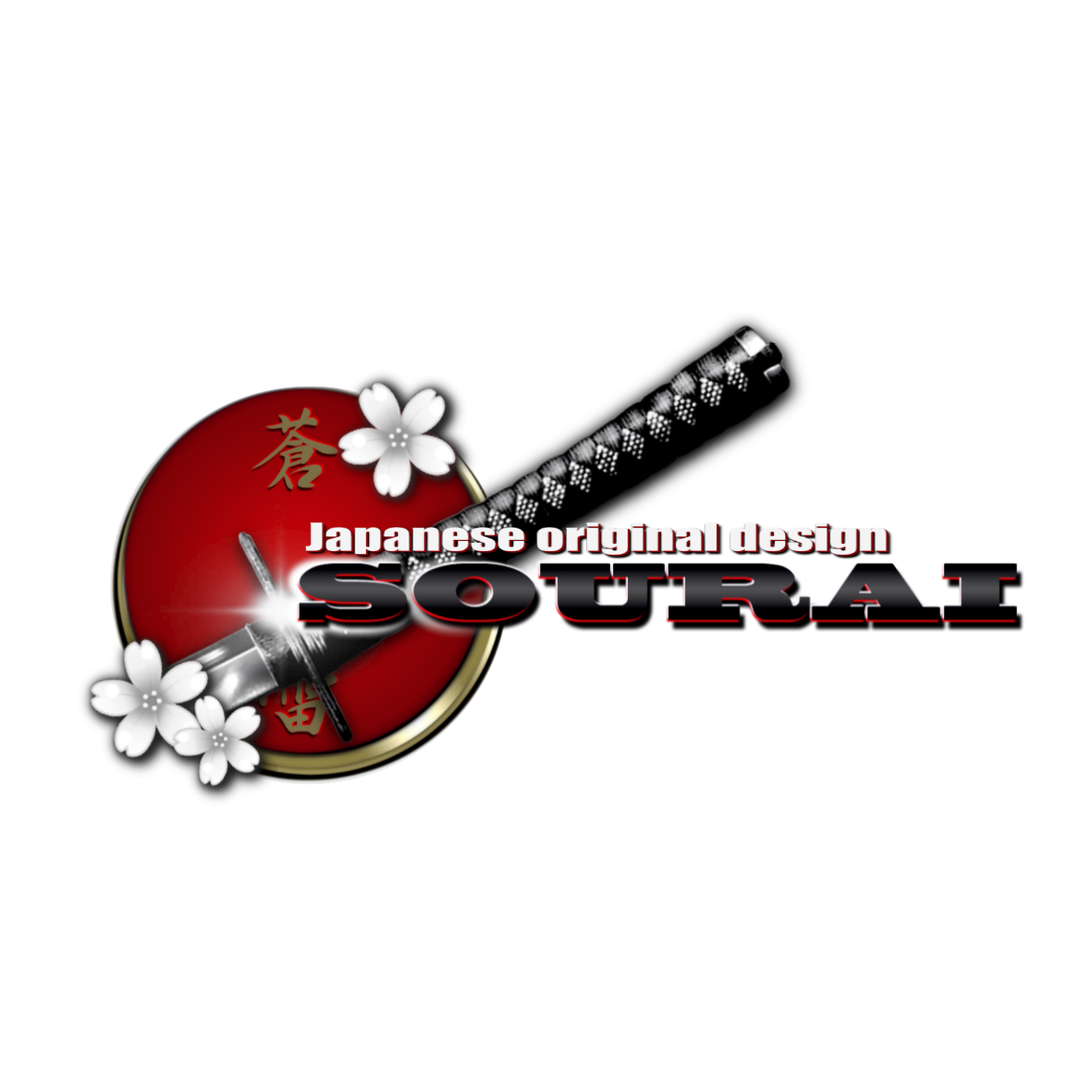 Japanese original design 蒼雷
