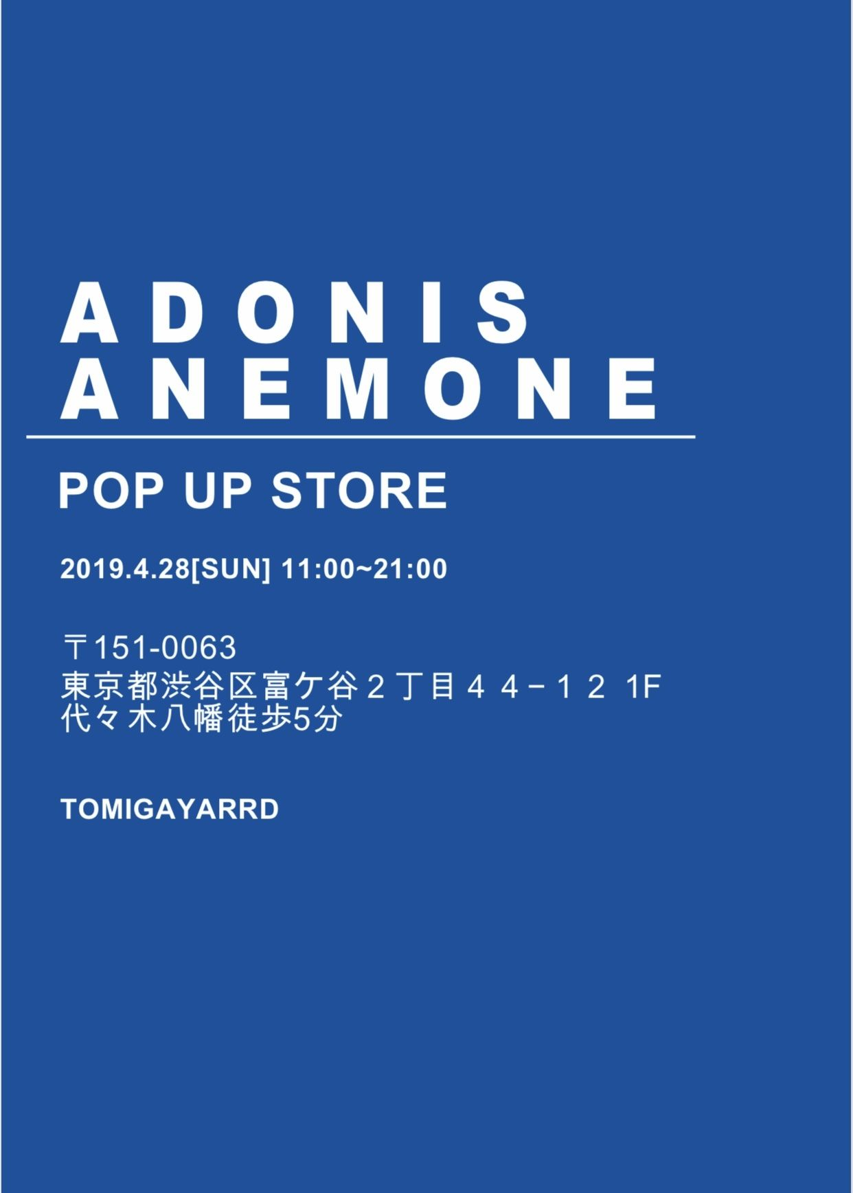 【POP UP  STORE】