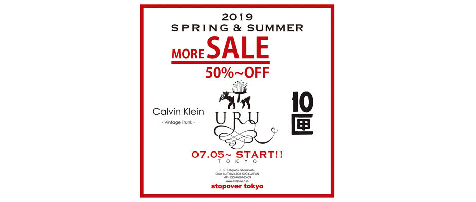 19SS MORE SALE