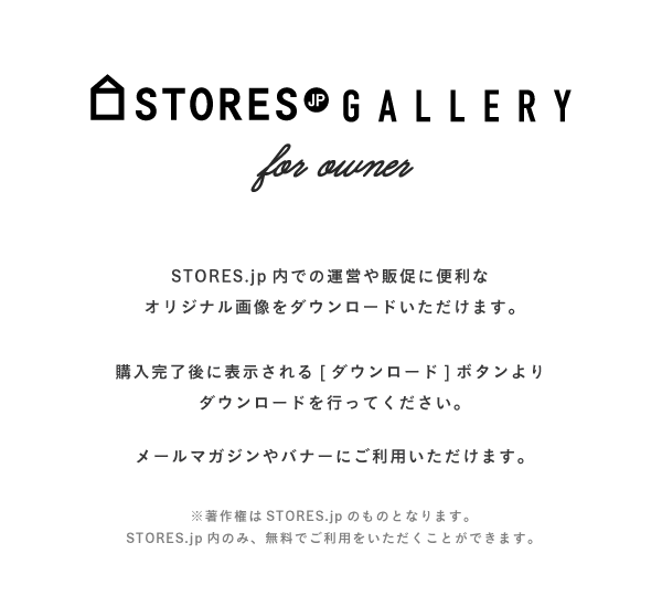 STORES.jp_Gallery