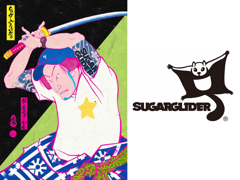 SUGARGLIDER(シュガーグライダー)公式オンラインストア