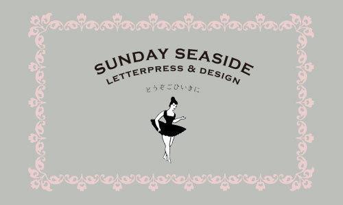 SUNDAY SEASIDE online store