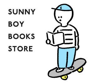 SUNNY BOY BOOKS store