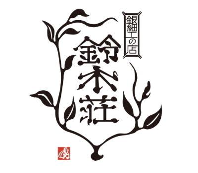 suzukiso