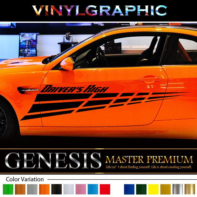 Line car sticker 205 car vinylgraphic custom st